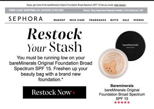 ecommerce marketing strategy sephora post purchase series email